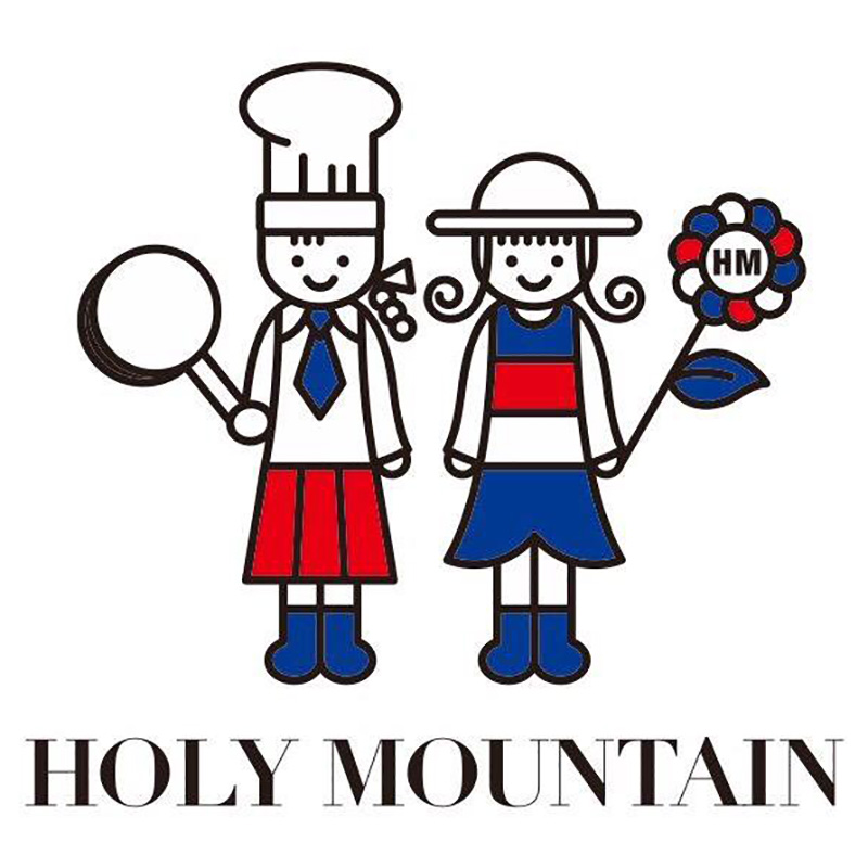Holy Mountain | 三田藍本の古民家レストラン ホーリーマウンテン